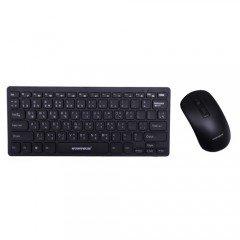 SUNTECH ST-03 Wireless Keyboard and Mouse Combo