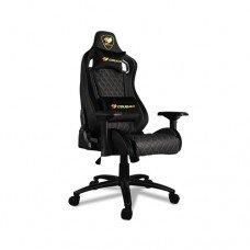 Cougar Armor S Royal Gaming Chair