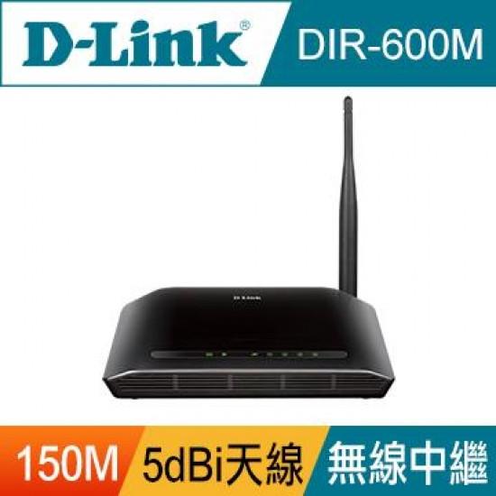 D Link DIR 600ML Wireless N150 Cloud Router
