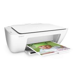 HP DeskJet 2131 All-in-One Printer