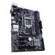 ASUS PRIME B250M D motherboard