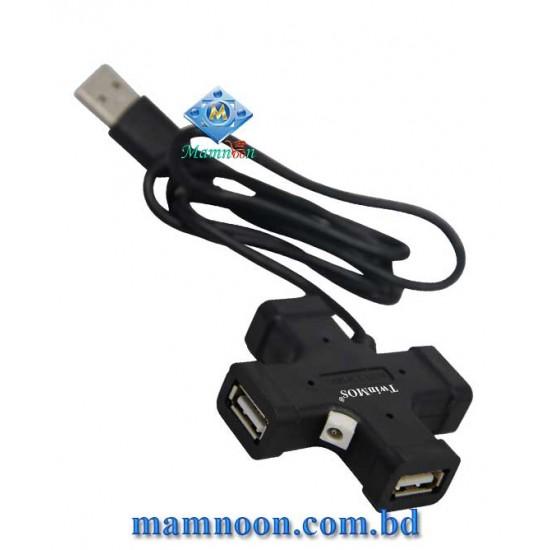 Twinmos USB HUB 2.0